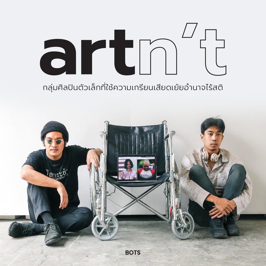 artn't