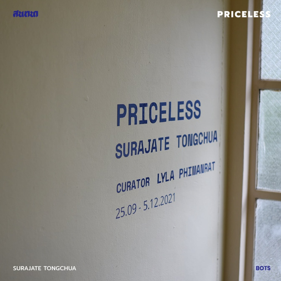 Priceless BOTS WORLD